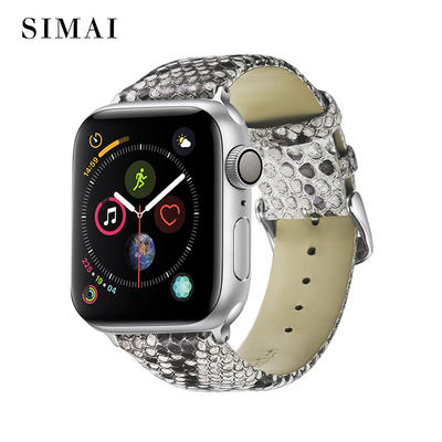 Custom Apple Snake Leather Watch Strap Gray