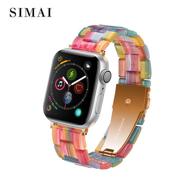 Custom Apple Resin Watch Band with Stainless Steel Buckle